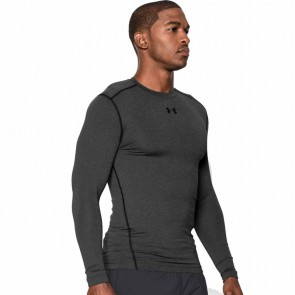 Under Armour Coldgear Compression Longsleeve Grijs